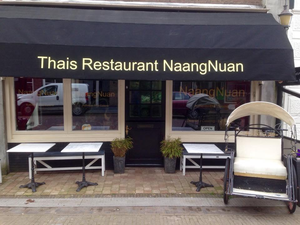 Thais Restaurant NaangNuan