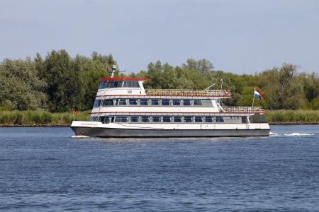 Partyschip Catharinaplaat
