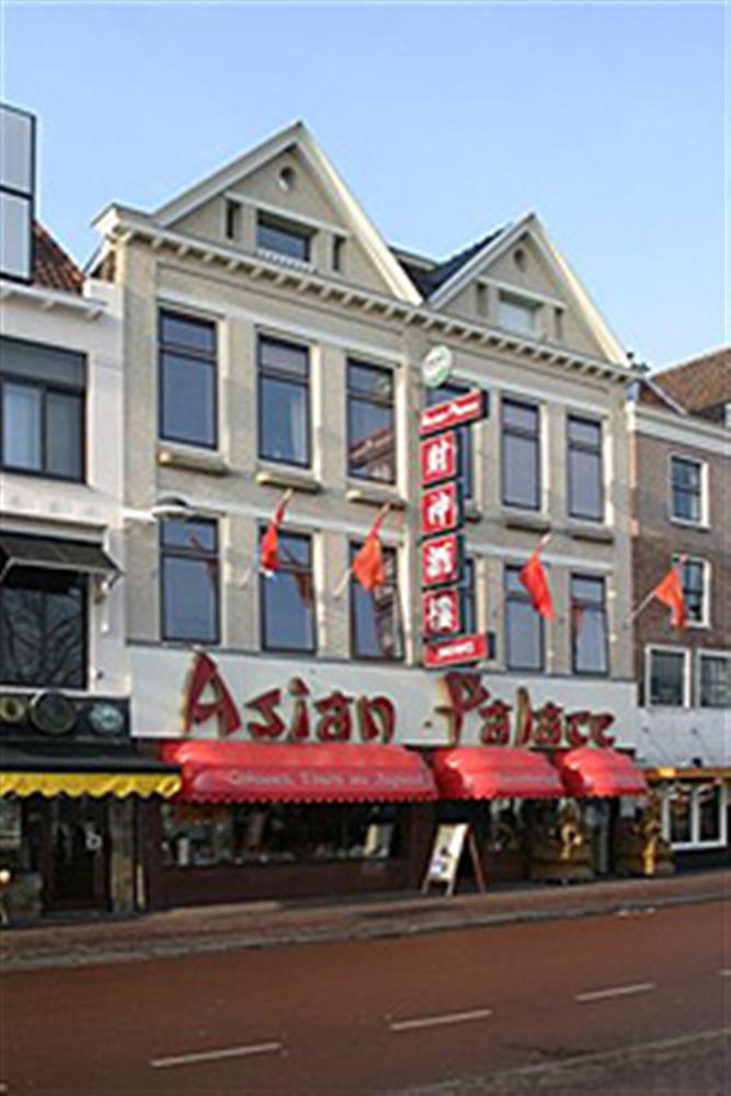 Asian Palace Leiden