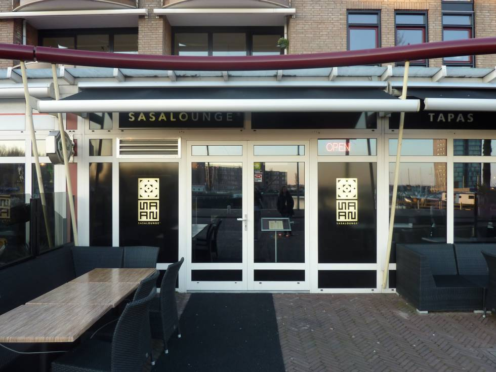 Sasa Lounge