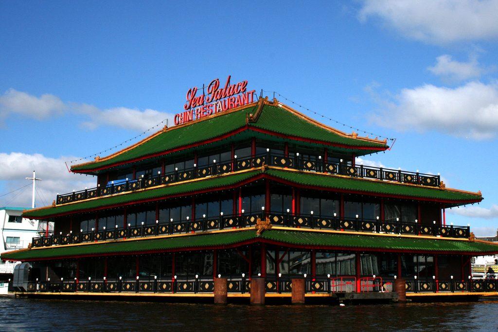 Sea Palace